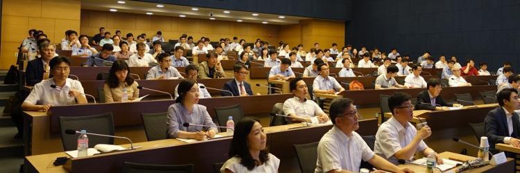 PPP Seminar Korea